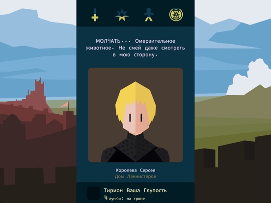 Скачать игру Reigns: Game of Thrones