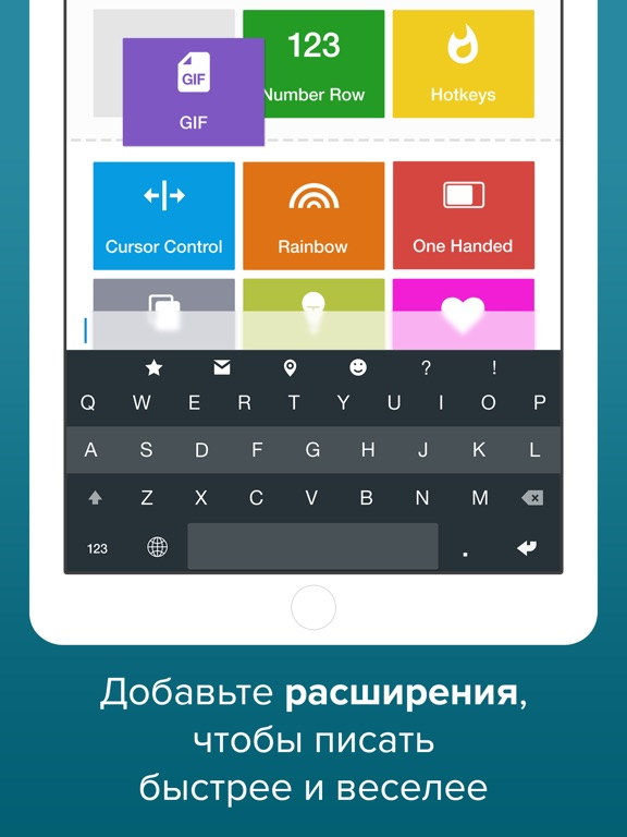 Fleksy - The Fast GIF Keyboard Screenshot