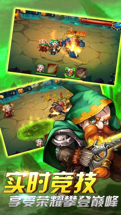 兽人燃烧军团-创新卡牌部落争霸手游 screenshot-3