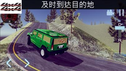4×4 越野 吉普车 司机 竞速 2017 App 截图