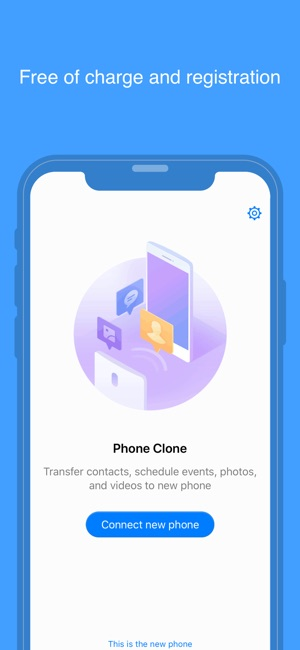 clonage telephone v5.0.0