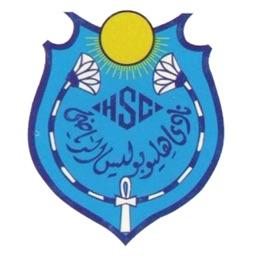 HSC - Heliopolis Sporting Club