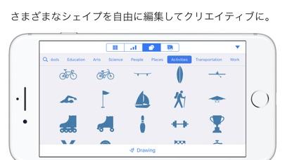 Keynote ScreenShot2
