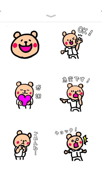 Bear nurse&doctor 熊の看護師 screenshot-3