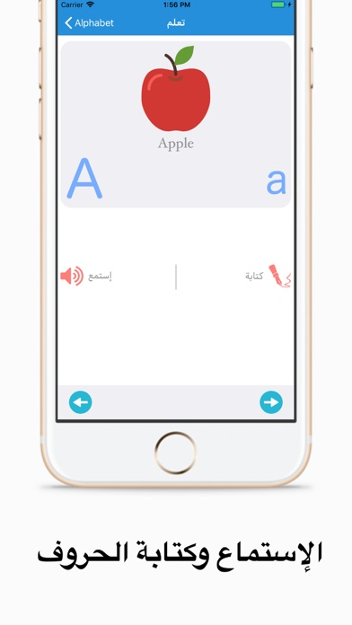 Alphabet  الحروف الانجليزية screenshot 3