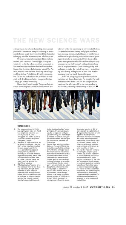 Skeptic Magazine screenshot-3