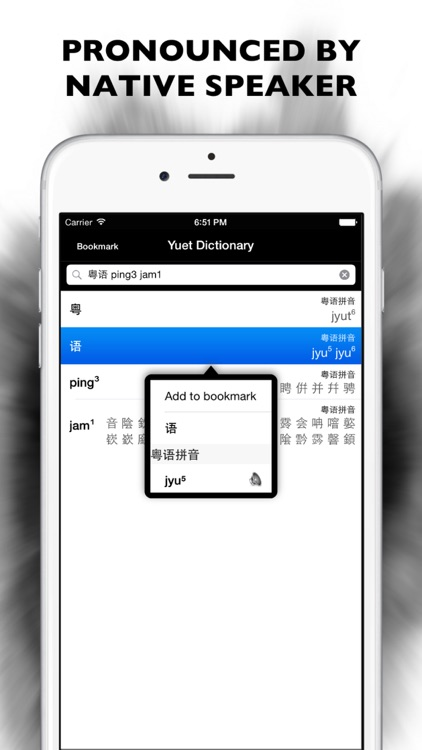 Cantonese/Yuet Dictionary Pro