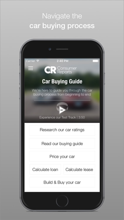 Car Buying Guide & Ratings
