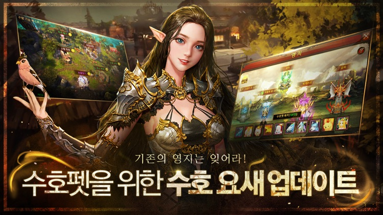 뮤오리진 screenshot-0