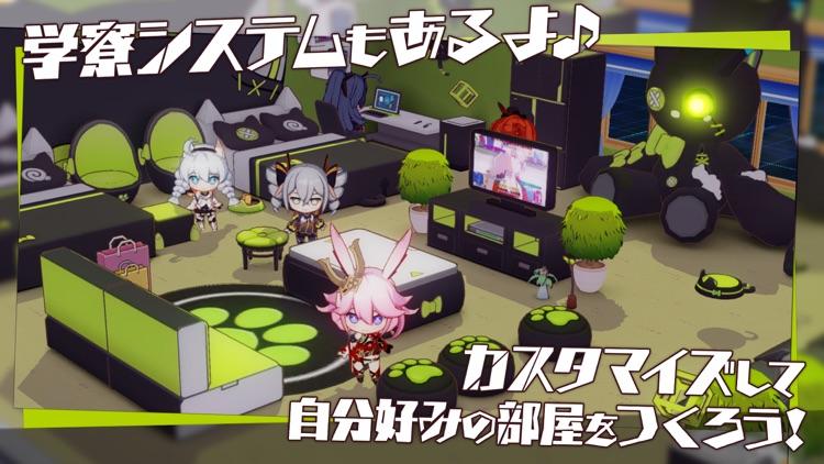 崩壊3rd screenshot-4