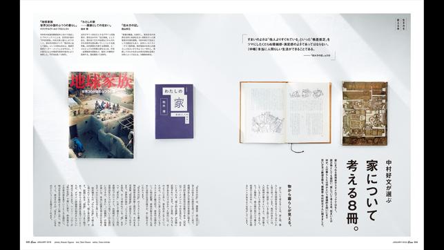 Casa Brutus Magazine Pdf