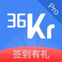 36氪(专业版)-科技热点资讯头条新闻