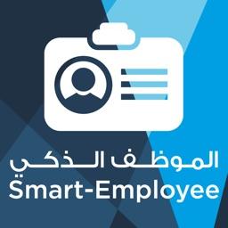 Smart Employee – الموظف الذكي