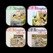 湘鲁版湖南山东小学英语学习机8册全套 -三起点课本同步有声复读教材,三四五六年级上下册学霸必备神器