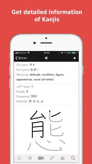 Yomiwa Jp Dictionary ... screenshot1