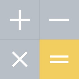 Simple Calculator - add,subtract,multiply,divide