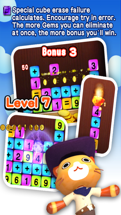 Formula Gems Screenshot on iOS