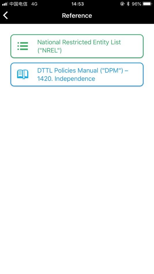 GIMS Easy by Deloitte Touche Tohmatsu Certified Public Accou