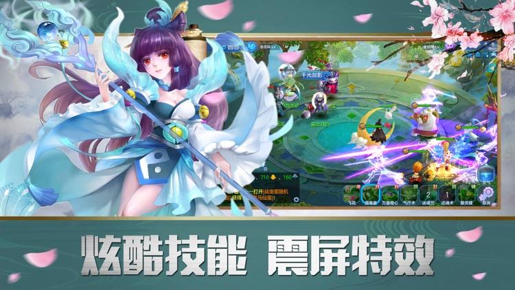 仙灵情缘:西游觉醒-梦幻回合制手游 screenshot-4