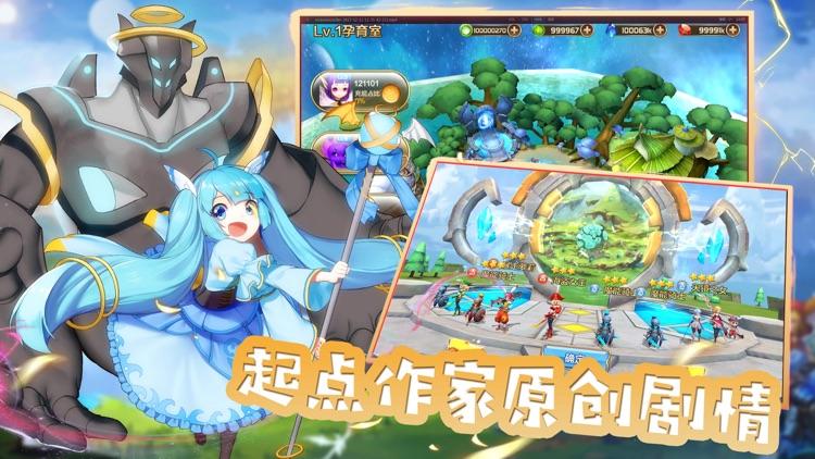 绝对灵域:回合制魔幻卡牌游戏 screenshot-3