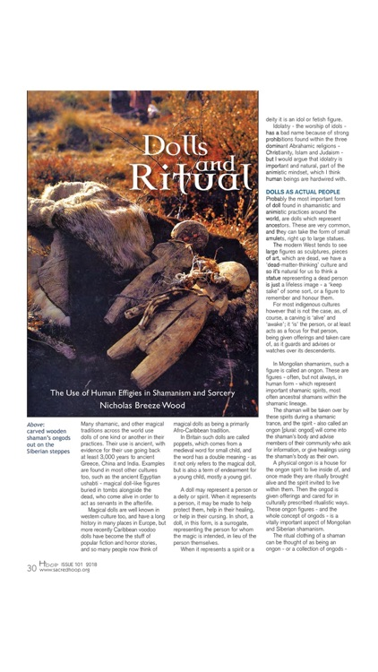 Sacred Hoop Magazine screenshot-3