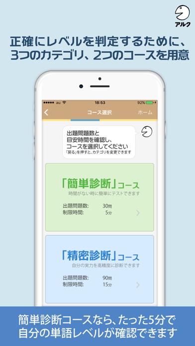 キクタン TOEIC®【All-in-One版】(アルク)のおすすめ画像2
