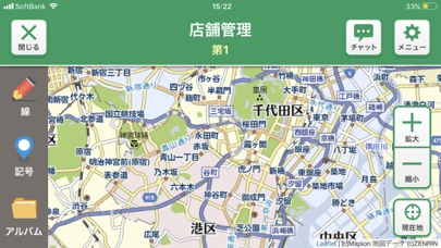 MapBoardのスクリーンショット1