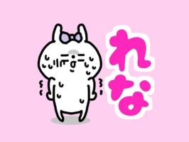 Rena-chan Sticker