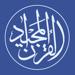 62.古兰经-Quran
