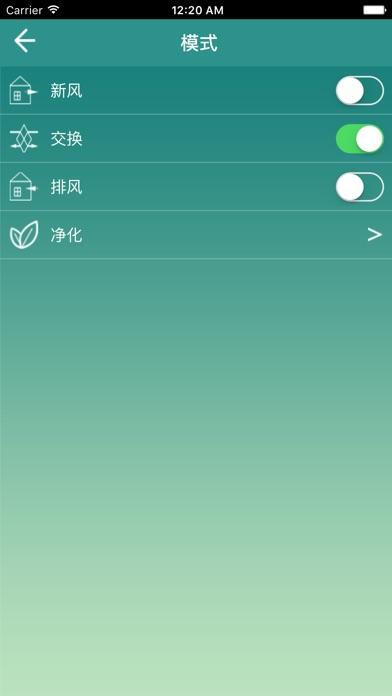 睿尼环境 app image