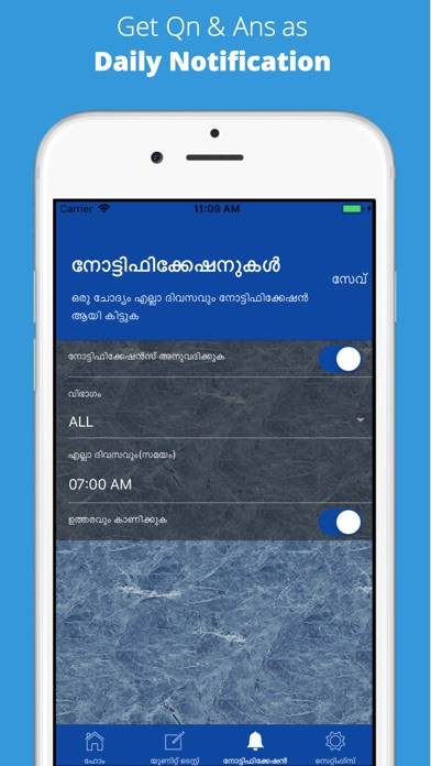 Kerala PSC screenshot 5