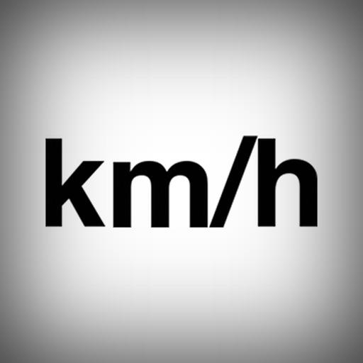 GPSスピードメーター(km/h)