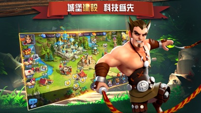 蓋世英雄 Final Heroes屏幕截圖3