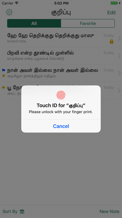 Tamil Notes (Mobile) screenshot three