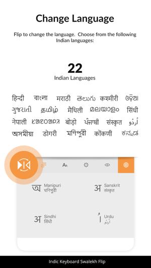 Indic Keyboard Swalekh Flip on the App Store
