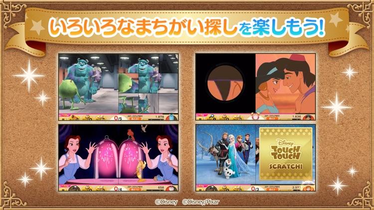 ディズニー タッチタッチ screenshot-3