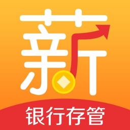 泰理财聚薪宝-银行存管15%高收益理财神器
