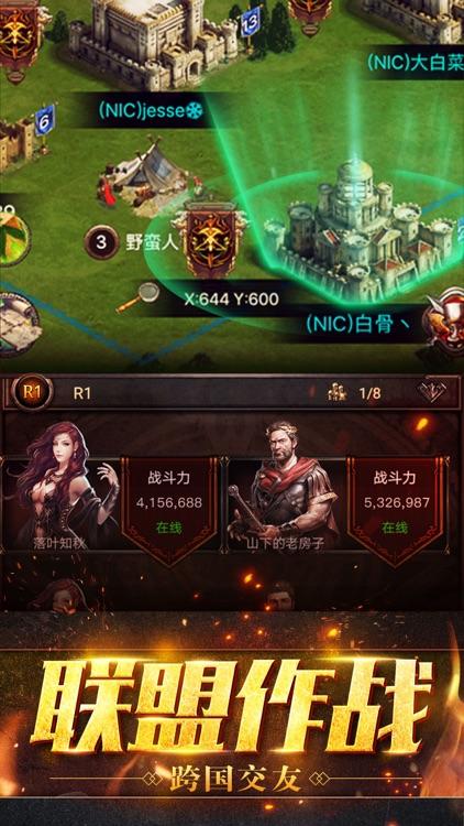部落指挥官-全球同服 古罗马崛起血战野蛮人 screenshot-3