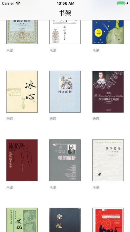 人生必读的100本书(无广告无内购) screenshot-4