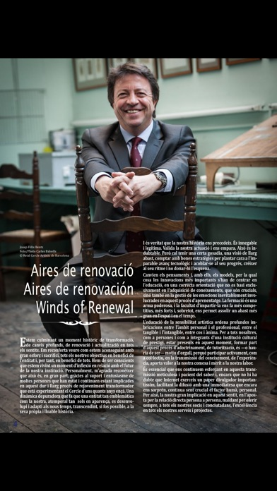 CERCLE (Magazine) screenshot 4