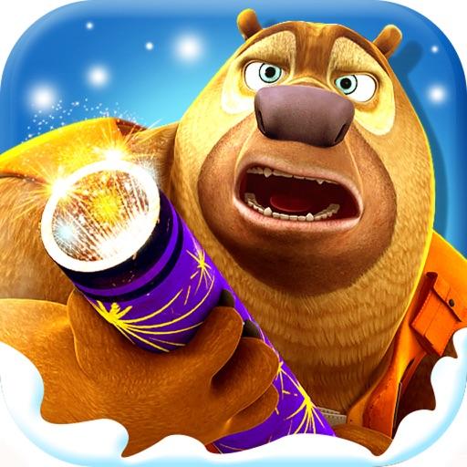 熊出没大冒险(正版授权)-熊大熊二冒险游戏