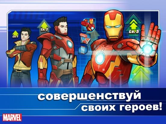 Скачать игру MARVEL Avengers Academy