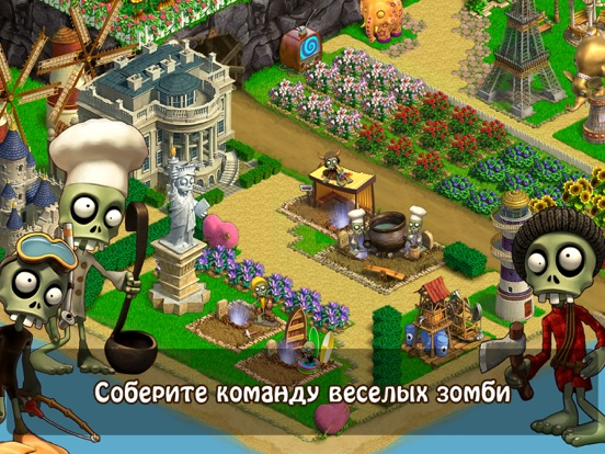 Зомби Ферма на iPad