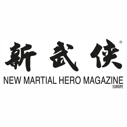 New Martial Hero Magazine