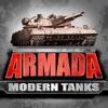 Armada Modern Tanks: 战争机器-坦克大战