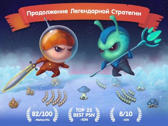 Война Грибов: В Космос! для ВК на iPad