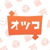 安心おつかいマッチングアプリ-オツコアイコン