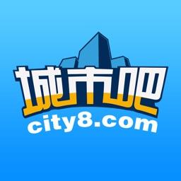 城市吧街景地图