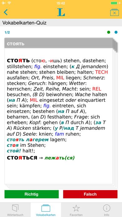 Großes Russisch Wörterbuchのおすすめ画像3