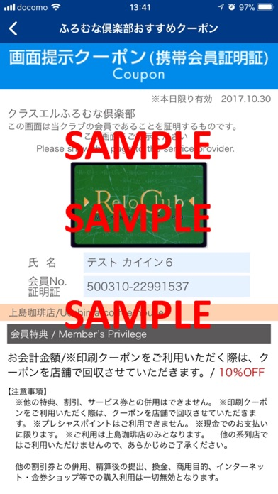 https://is2-ssl.mzstatic.com/image/thumb/Purple118/v4/35/b9/6b/35b96b08-0fd3-78b0-ec58-28d8cf3359b1/source/392x696bb.jpg